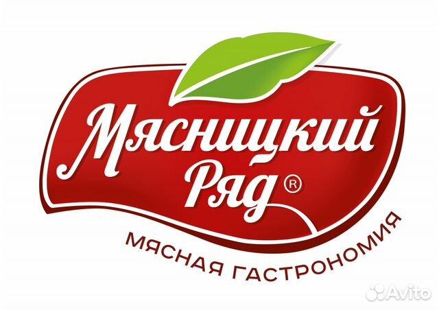 Москва свежие вакансии продавец колбасных изделий продажа бизнеса в иерусалиме