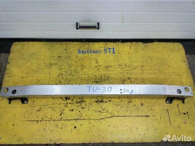 89625003353 Жесткость бампера переднего Nissan Presage, TU30