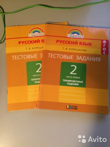 Тестовые тетради контрольные работы Гармония купить в Ростовской  Тестовые тетради контрольные работы Гармония фотография №1