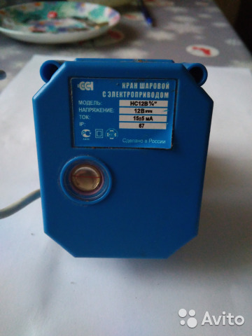 Электропривод ELSYDRIVE-6630.Д.4