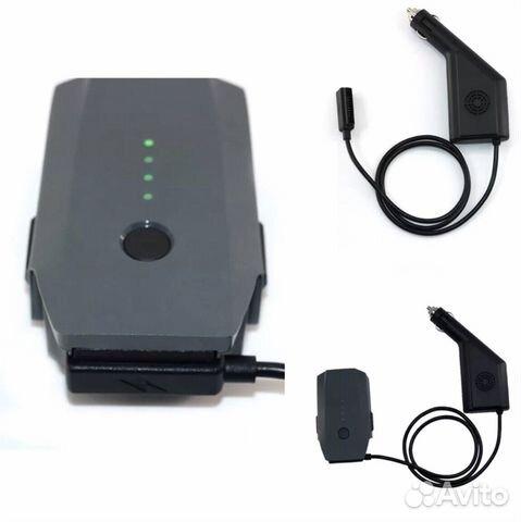 Автомобильное зарядное устройство mavic pro на авито найти шнур android mavic air combo