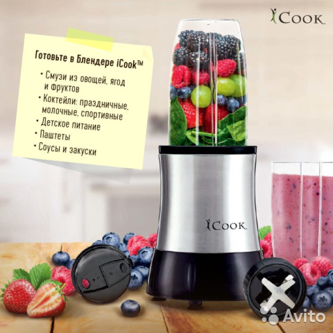 amway mix blender marketing Blast mixer faq why is blast mixer amway sells so many products across so many categories that it has to xsgearcom will also offer blast mixer marketing and.