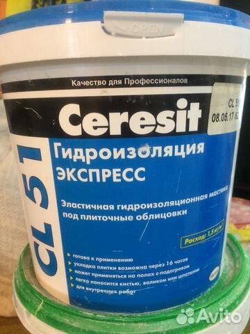 Гидроизоляция express ceresit cl 51 купить клеи и мастика керамического волокна