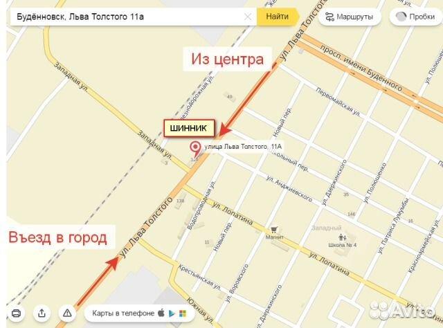 Расстояние расстояние +1 города, улицы почтовый индекс.