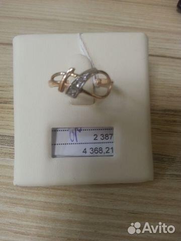 Кольцо 585 проба вес 1,83 с бриллиантами— фотография №1. Адрес  Ставропольский  край ... 498e9467ef5