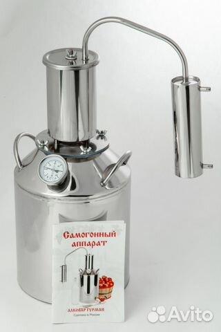 Самогонный аппарат алковар уфа официальный сайт самогонный аппарат метанол