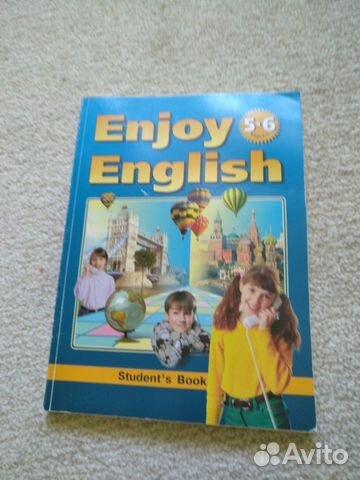 Биболетова. Английский с удовольствием (enjoy english) 6 класс.