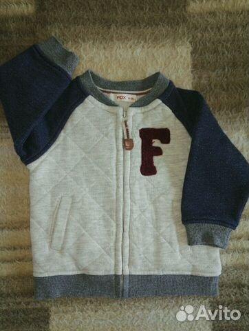 ff094084 Кофта-куртка на лето | Festima.Ru - Мониторинг объявлений