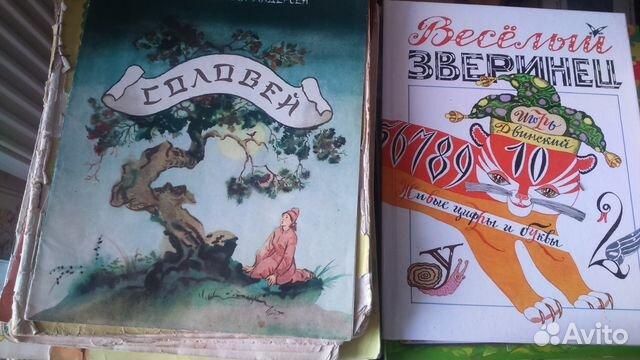Книги для детей. От малышей до подростков 89119196999 купить 4