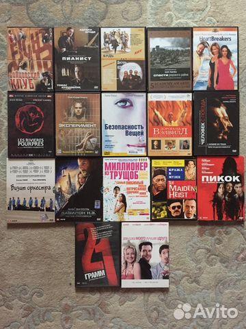 фильмы на Dvd 2 Festimaru мониторинг объявлений