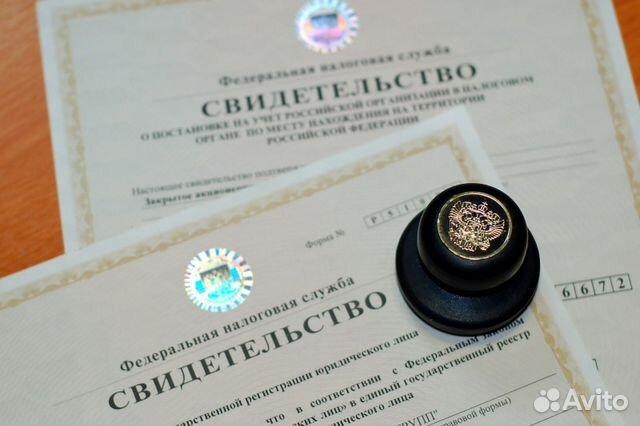 Восстания регистрация ип для регистрации ооо внести в уставной капитал имущество