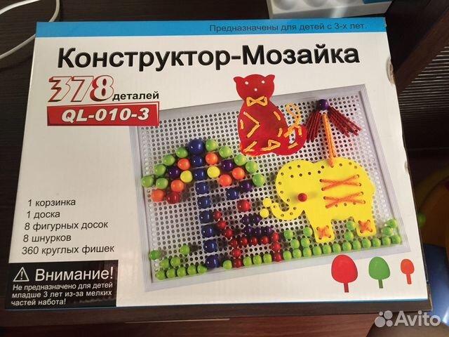 9e6bf1017a108 Конструктор мозаика 378 деталей купить в Москве на Avito ...