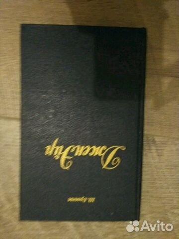 Книга 89536859393 купить 4