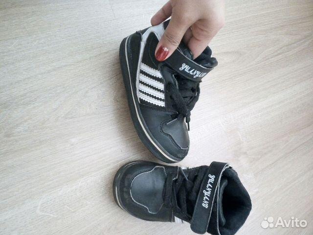 1d2c67b1 Кроссовки, ботинки купить в Московской области на Avito — Объявления ...