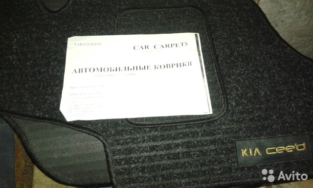 Ковры на Kia seed 89115088461 купить 2