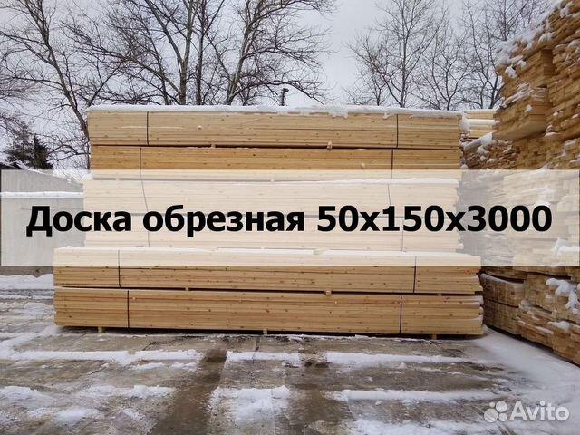 89659808808 Доска