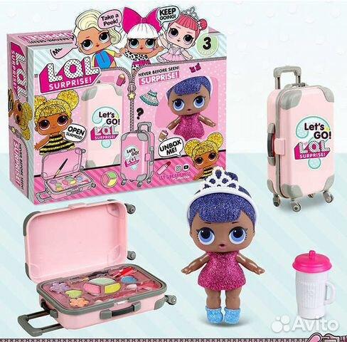 53dd50659571 Кукла LOL (Лол ) в чемодане оптом | Festima.Ru - Мониторинг объявлений