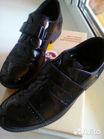 Туфли мальчику купить 2