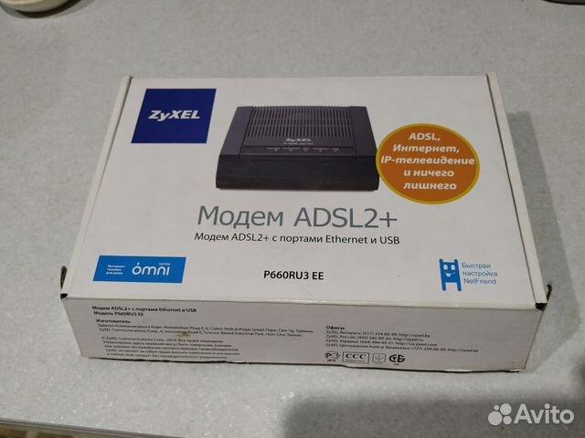 Zyxel P 660-RU EE adsl2 | Festima Ru - Мониторинг объявлений