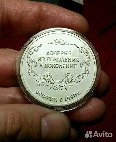 Деньги в долг в тольятти без банков