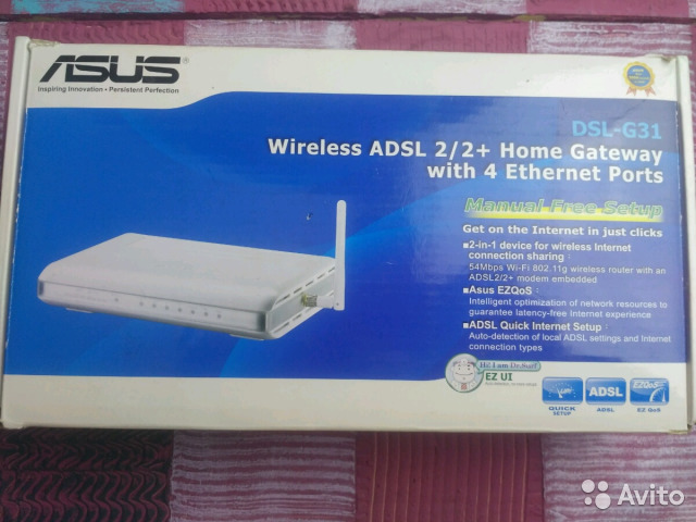 Asus DSL-G31 Drivers for Windows