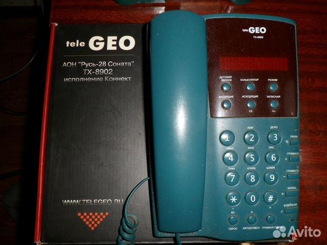 128d301f8c5c9 Продам телефон с аон купить в Оренбургской области на Avito ...