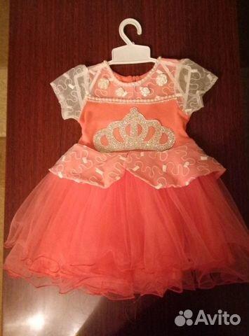 Dress 89537038086 buy 1