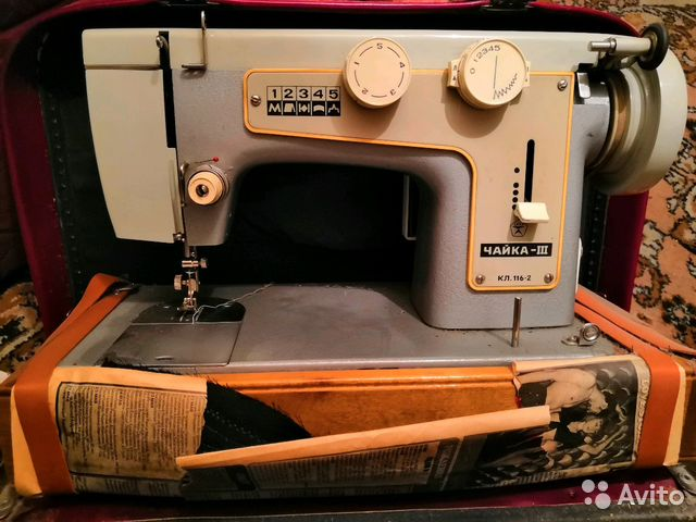 Sewing machine the Seagull 3 C. 116-2