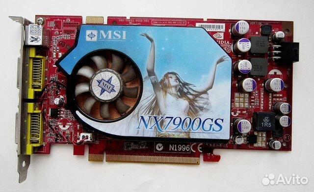 MSI NX7900GS DRIVERS DOWNLOAD FREE