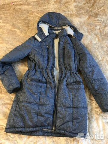 90189263bd25 Пуховик (слингокуртка зимняя) для беременных 44 ра купить в ...