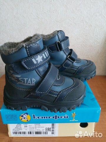 d4bb47659 Продам зимние ботинки Котофей для мальчика р.23 купить в Иркутской ...