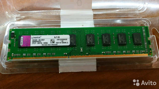 2gb DDR3 kingston 1333