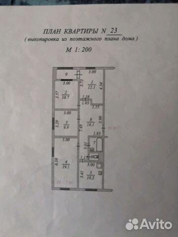 Продается четырехкомнатная квартира за 8 500 000 рублей. Салехард, Ямало-Ненецкий автономный округ, улица Губкина, 6.