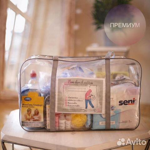 30ca52d29834 Готовая сумка в роддом «Премиум» купить в Санкт-Петербурге на Avito ...