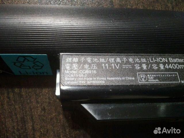 Аккумулятор для ноутбука купить 2