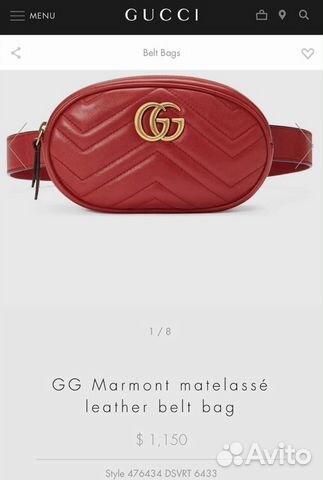 0dde0a7a0ee9 Сумка поясная Gucci Marmont belt оригинал