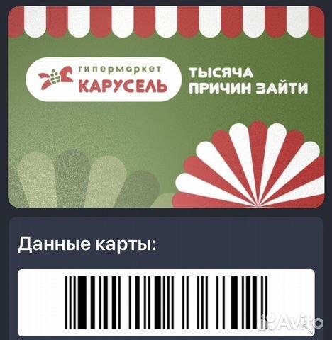 Дисконтные карты заказать санкт петербург