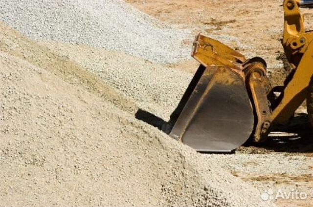 Песок,щебень,цемент,гпс