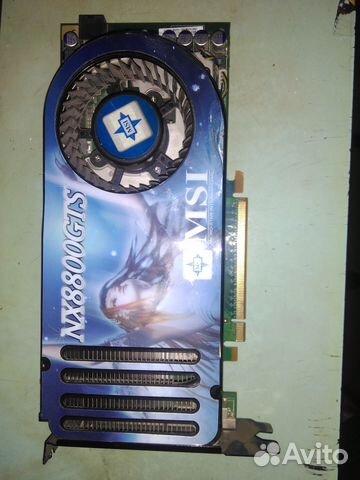 MSI NX8800GTS TREIBER WINDOWS 10