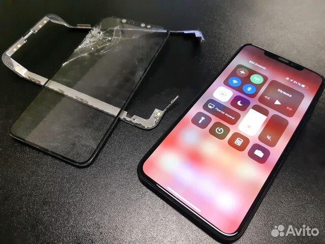 новоуральск ремонт айфона