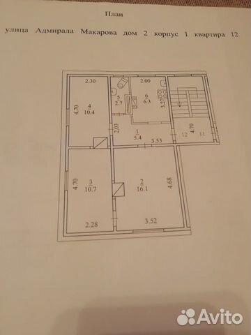 Продается трехкомнатная квартира за 750 000 рублей. г Архангельск, ул Адмирала Макарова, д 2 к 1, кв 12.