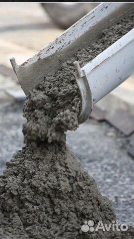 Авито ульяновск бетон купить сертификат на сухие бетонные смеси