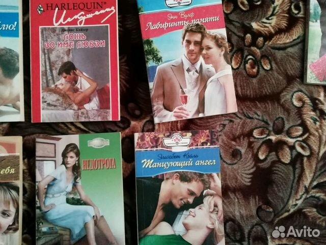 Книги 89045953722 купить 4