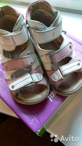 Туфли ортопедические 89607425232 купить 1