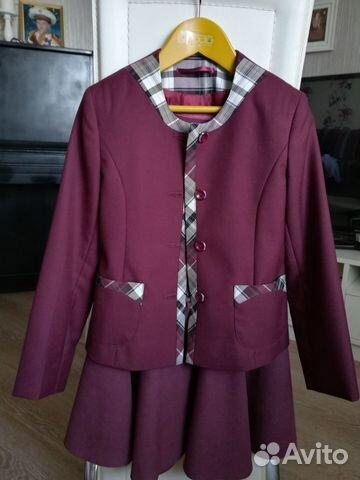Schuluniform 89083242852 kaufen 1