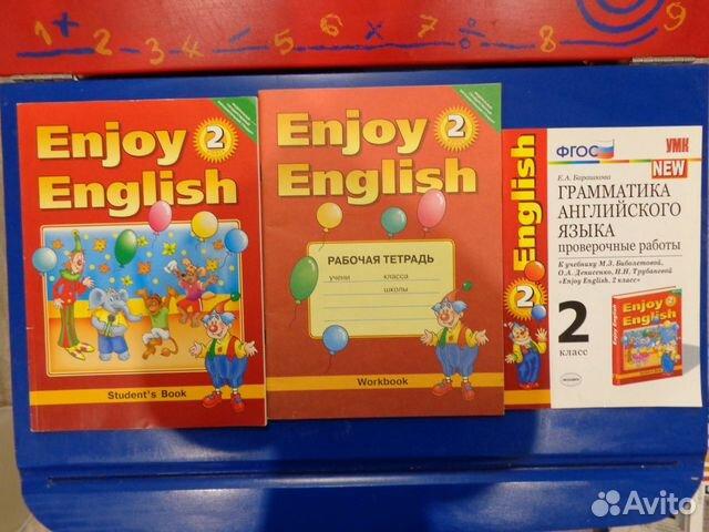 89179847244 Enjoy English 2 класс Новый комплект