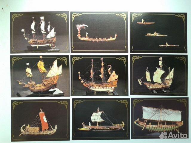 Из истории мореплавания 89503804935 купить 1