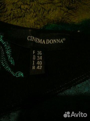 Платье 89787951340 купить 5