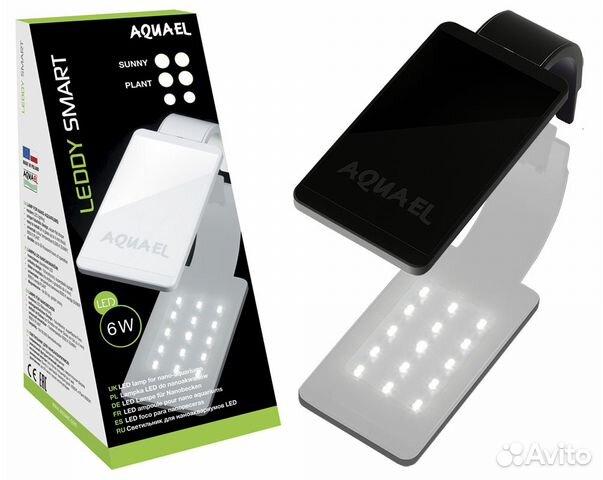 Светильник Aquael Leddy Smart LED II Sunny черный