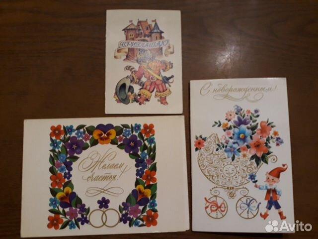 этой поздравительные открытки в москве адреса подбор